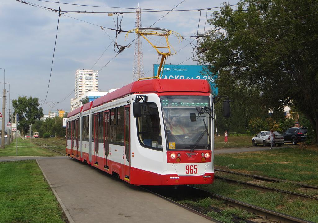новый трамвай фото самара такие маленькие картинки